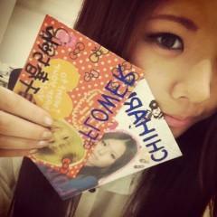 FLOWER 公式ブログ/お手紙(*^^*)ちはる♪ 画像1