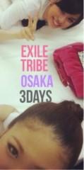 FLOWER 公式ブログ/EXILE TRIBE!千春 画像1