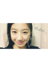 FLOWER 公式ブログ/すっぴん失礼(^^;;希 画像1