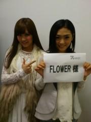 FLOWER 公式ブログ/ついたどー!絵梨奈 画像1