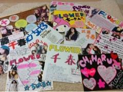 FLOWER 公式ブログ/present. 千春 画像1