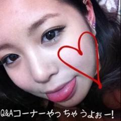 FLOWER 公式ブログ/やるぜよ! 杏香 画像1