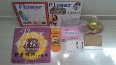 FLOWER 公式ブログ/じゃーん!絵梨奈 画像1