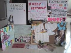 FLOWER 公式ブログ/プレゼント絵梨奈 画像1