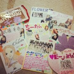 FLOWER 公式ブログ/ぷれぜんと♪( ´▽`)千春 画像1