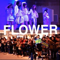 FLOWER 公式ブログ/おはよん。  千春 画像1