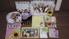 FLOWER 公式ブログ/お願い(>_<)絵梨奈 画像3