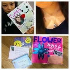 FLOWER 公式ブログ/オフショットand ファンプレ☆美央♪ 画像2