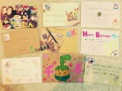 FLOWER 公式ブログ/Part.2!  千春 画像3