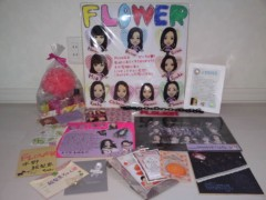 FLOWER 公式ブログ/宮城…絵梨奈 画像1