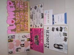 FLOWER 公式ブログ/どどどん!!!!!!!!!絵梨奈 画像1