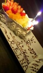 FLOWER 公式ブログ/ありがとう(*^^*)絵梨奈 画像1