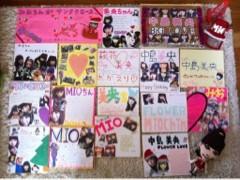 FLOWER 公式ブログ/大阪で。美央 画像1