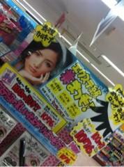 FLOWER 公式ブログ/マツキヨ。美央 画像1