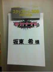 FLOWER 公式ブログ/キカナイトF!!希! 画像1