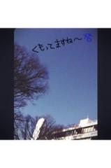 FLOWER 公式ブログ/うそだー( ̄ー ̄)希 画像1