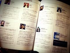 FLOWER 公式ブログ/月刊EXILE! 千春 画像1