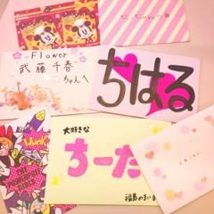 FLOWER 公式ブログ/素敵な!  千春 画像1