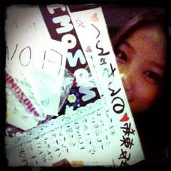 FLOWER 公式ブログ/ありがとうございます( ´ ▽ ` )ノ希 画像1