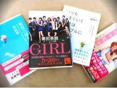 FLOWER 公式ブログ/BOOK!千春 画像1