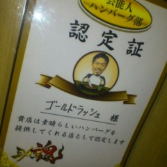 FLOWER 公式ブログ/MATSUさん?!萩花 画像1