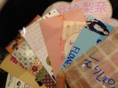 FLOWER 公式ブログ/ありがとうございます♪絵梨奈♪ 画像1
