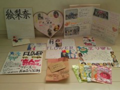 FLOWER 公式ブログ/またまた!!!!!!!絵梨奈 画像1