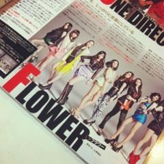 FLOWER 公式ブログ/BLENDA.  千春 画像2