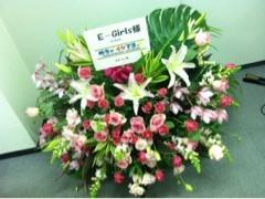 FLOWER 公式ブログ/素敵な贈り物!千春♪ 画像2