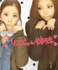 FLOWER 公式ブログ/リス姉妹(*^^*)  千春♪ 画像2