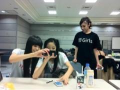 FLOWER 公式ブログ/こんばん。千春♪ 画像1