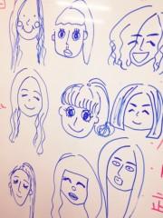 FLOWER 公式ブログ/Ayaさん作。はるみ 画像1