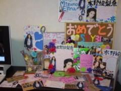 FLOWER 公式ブログ/プレゼント♪絵梨奈☆ 画像1