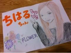 FLOWER 公式ブログ/THANK YOU!千春 画像3