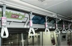 FLOWER 公式ブログ/電車の中に!美央 画像2