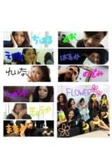 FLOWER 公式ブログ/Happy(*^_^*)千春♪ 画像1