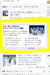 FLOWER 公式ブログ/告知★真波 画像1