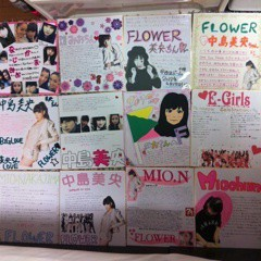 FLOWER 公式ブログ/お待たせ致しました!美央 画像1