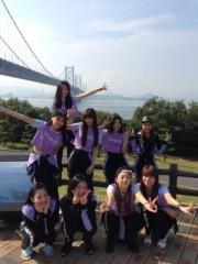 FLOWER 公式ブログ/瀬戸大橋。  千春 画像1