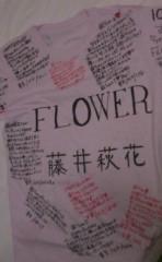 FLOWER 公式ブログ/じゃん!萩花 画像1