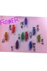 FLOWER 公式ブログ/答え〜♪真波 画像1