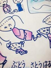 FLOWER 公式ブログ/幼稚園の。晴美 画像1
