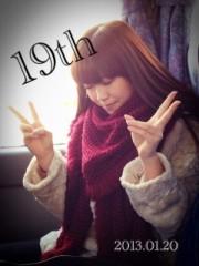 FLOWER 公式ブログ/伶菜ーーー! 千春 画像1