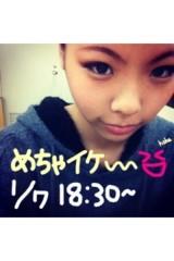FLOWER 公式ブログ/オカザイル復活!?千春♪ 画像1