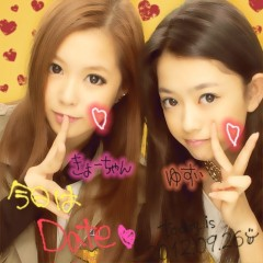 FLOWER 公式ブログ/bunnyのゆずな!  杏香 画像1