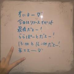 FLOWER 公式ブログ/:-P萩花 画像1