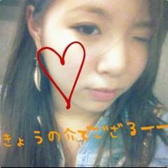 FLOWER 公式ブログ/きょうの介ー!   杏香 画像1
