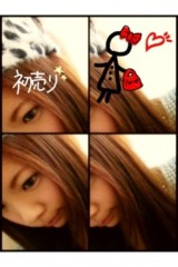 FLOWER 公式ブログ/お正月満喫ヽ( ´ー`)ノ千春♪ 画像1