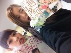 FLOWER 公式ブログ/たのぴかった!  杏香 画像1