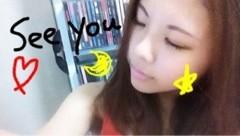 FLOWER 公式ブログ/おやすみんみんぜみ。千春 画像1